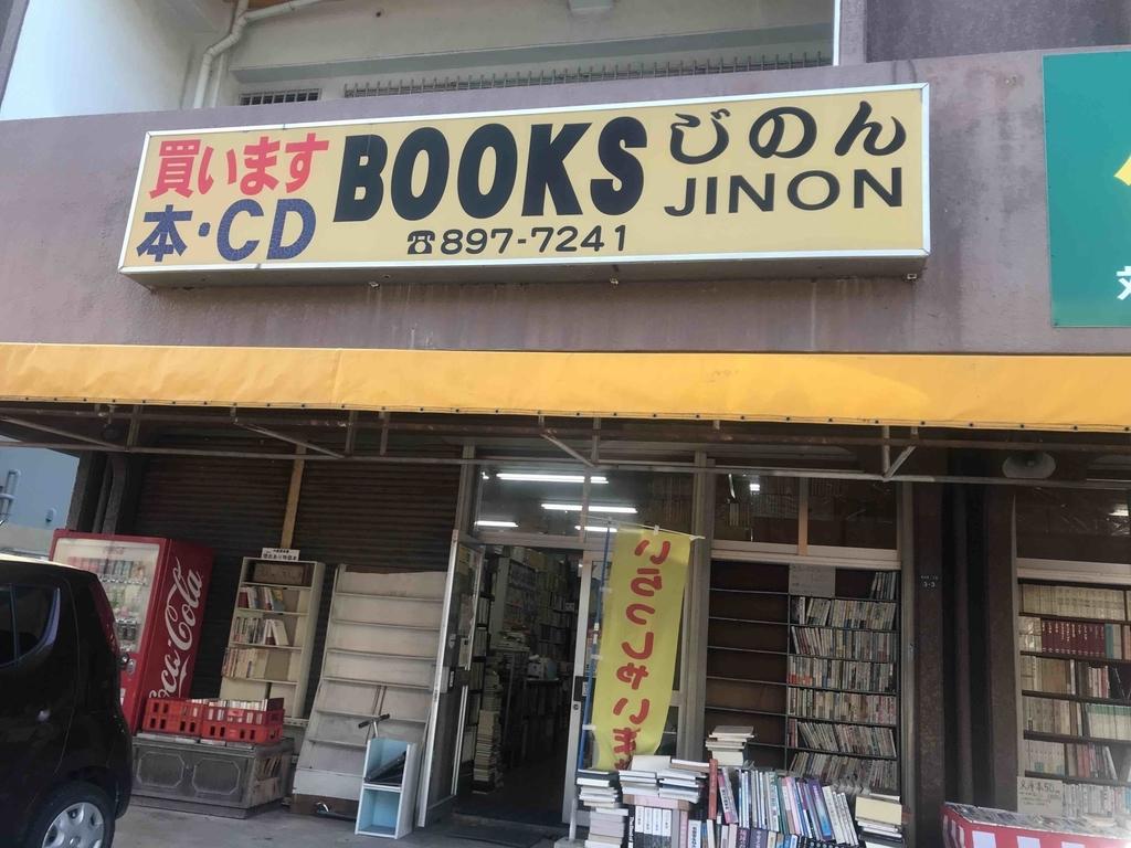 f:id:hongakuka:20190204190129j:plain