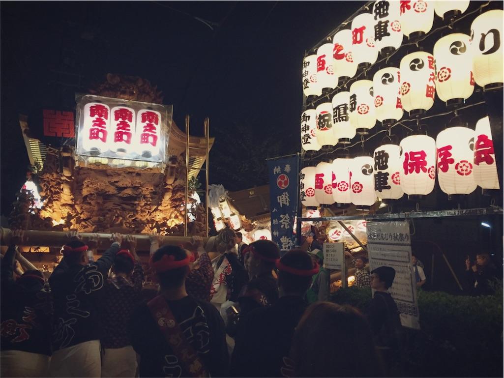 f:id:hongchimi:20161023061601j:image