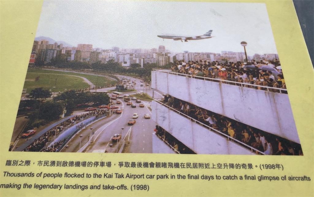 f:id:hongkong2019:20201022075859j:image