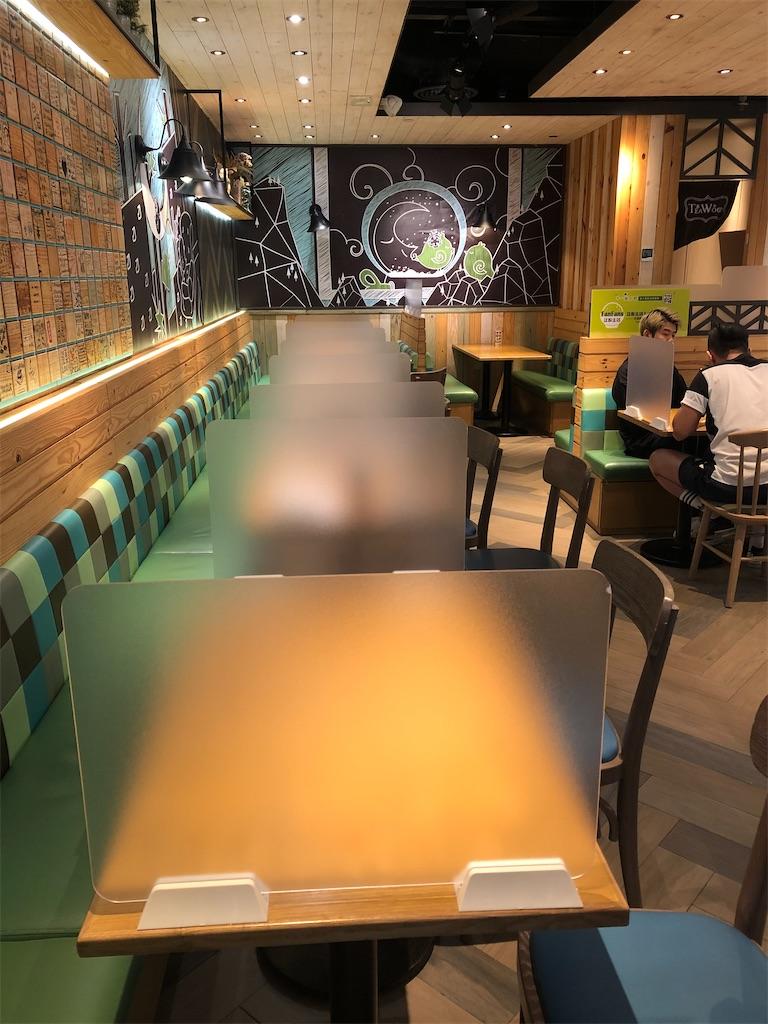 f:id:hongkong2019:20210216135509j:image