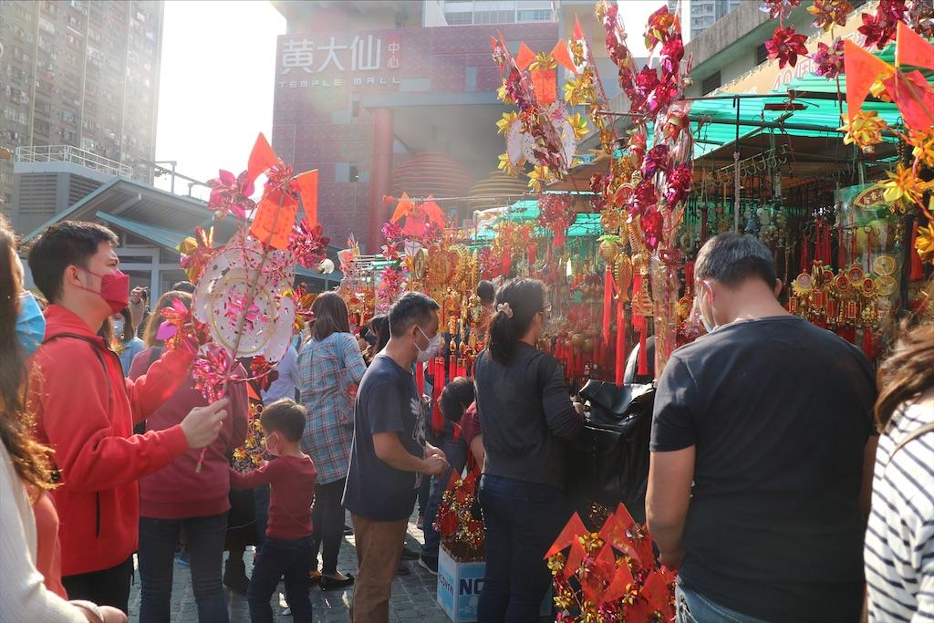 f:id:hongkong2019:20210216135746j:image