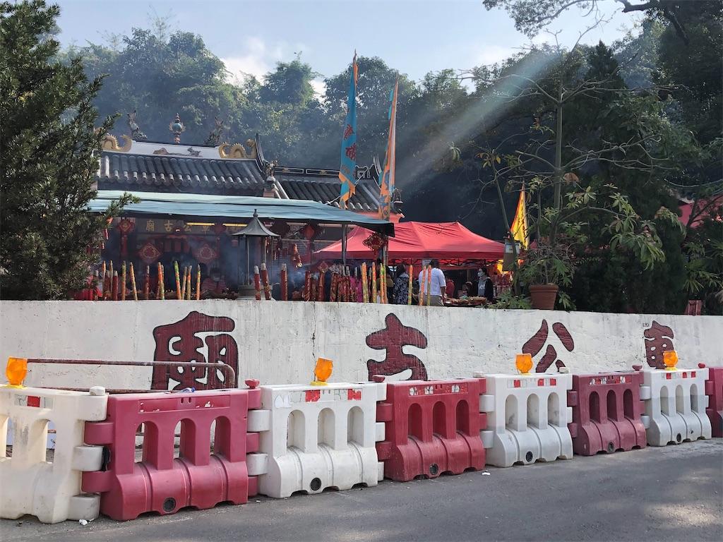 f:id:hongkong2019:20210217144939j:image
