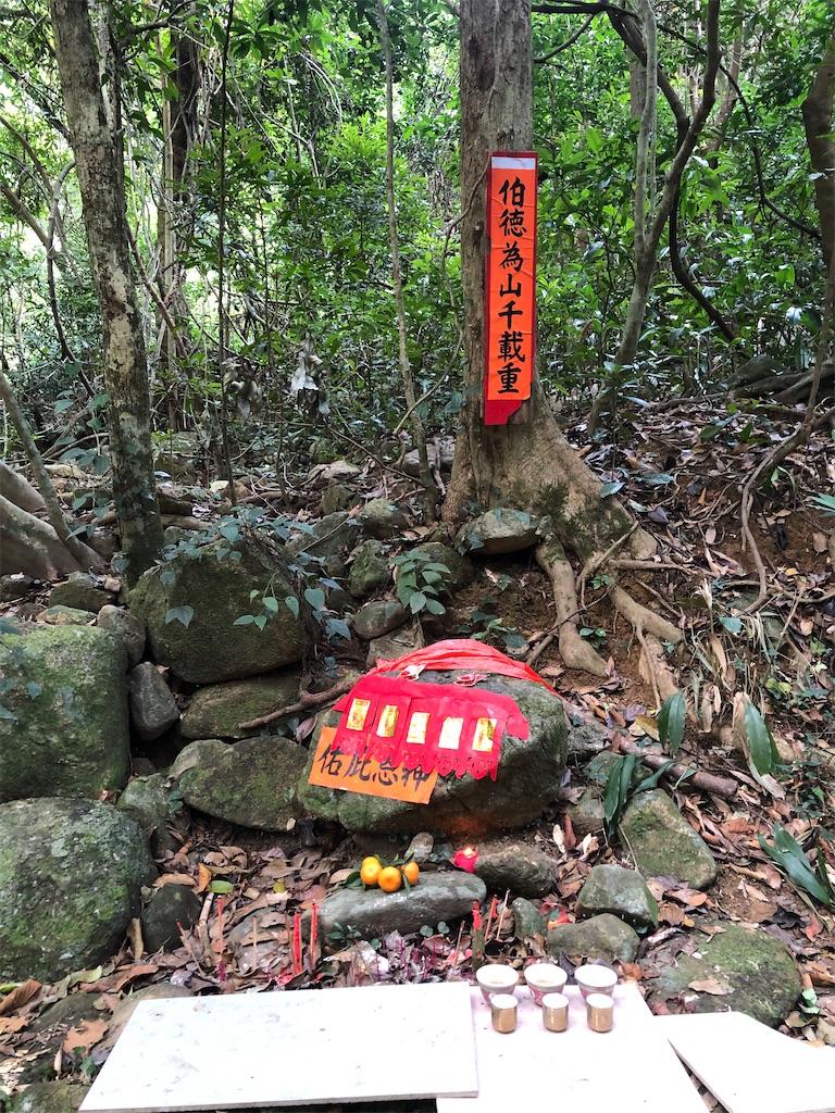 f:id:hongkong2019:20210218003411j:image