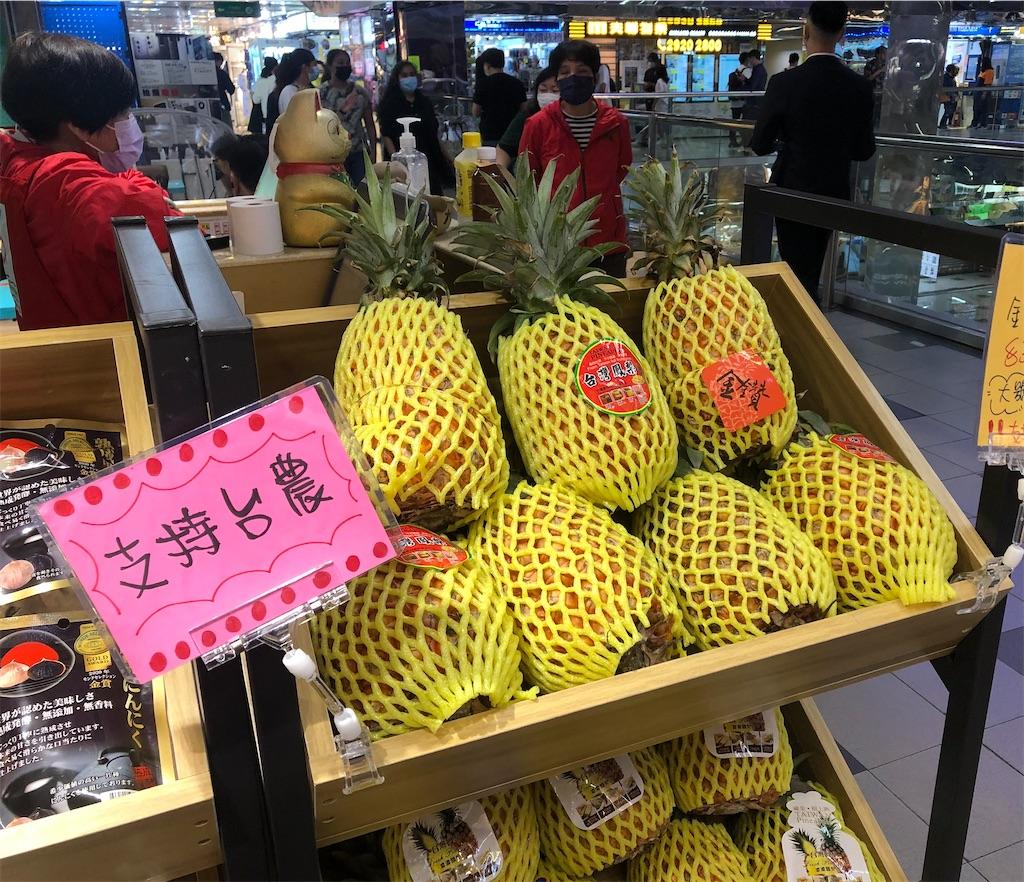 f:id:hongkong2019:20210428024043j:image