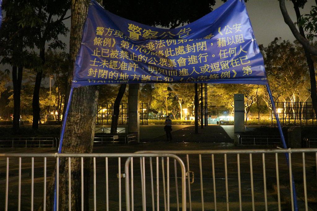 f:id:hongkong2019:20210615072012p:image