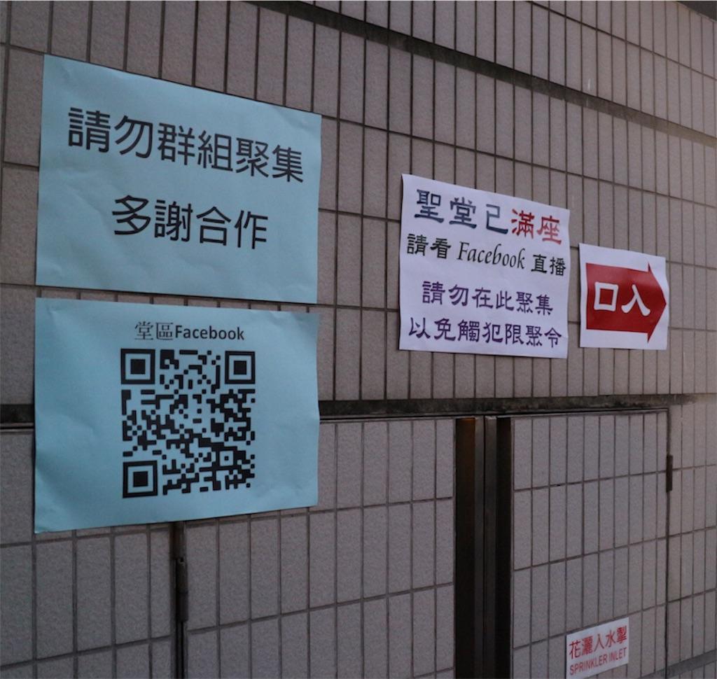 f:id:hongkong2019:20210615080351j:image