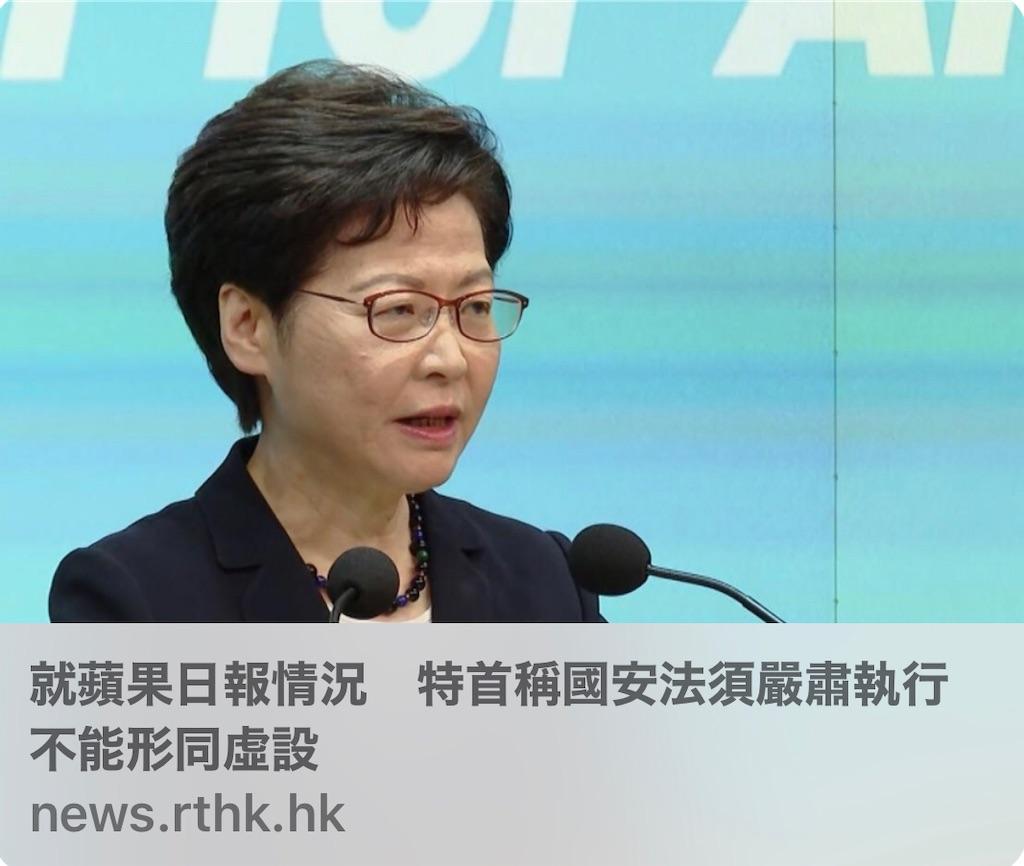f:id:hongkong2019:20210623082816j:image