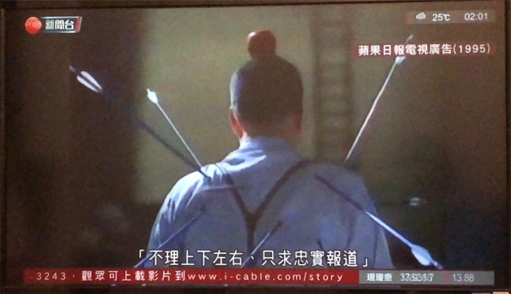 f:id:hongkong2019:20210624032657j:image