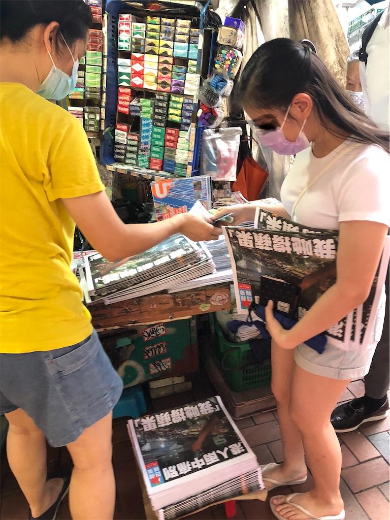 f:id:hongkong2019:20210624222514j:image