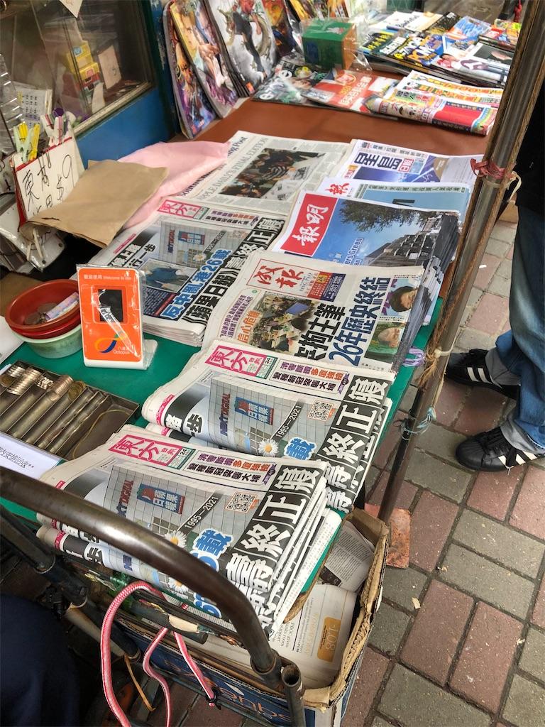 f:id:hongkong2019:20210624222828j:image