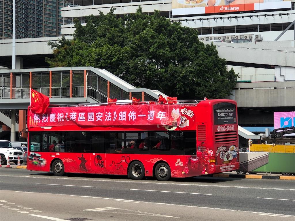 f:id:hongkong2019:20210703140348j:image
