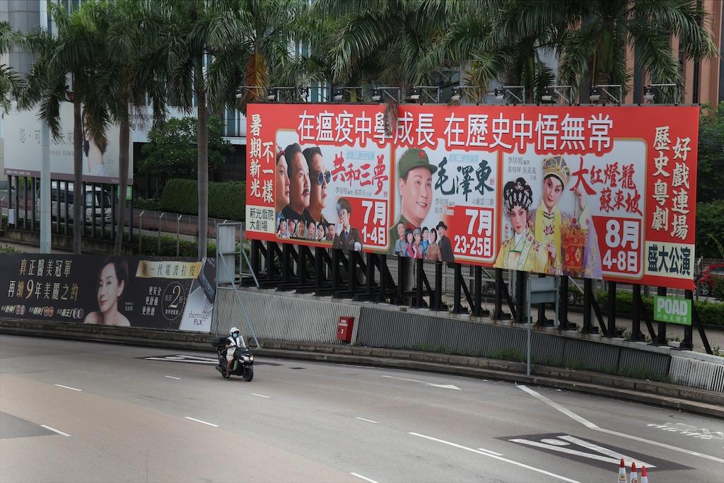 f:id:hongkong2019:20210703142107j:image