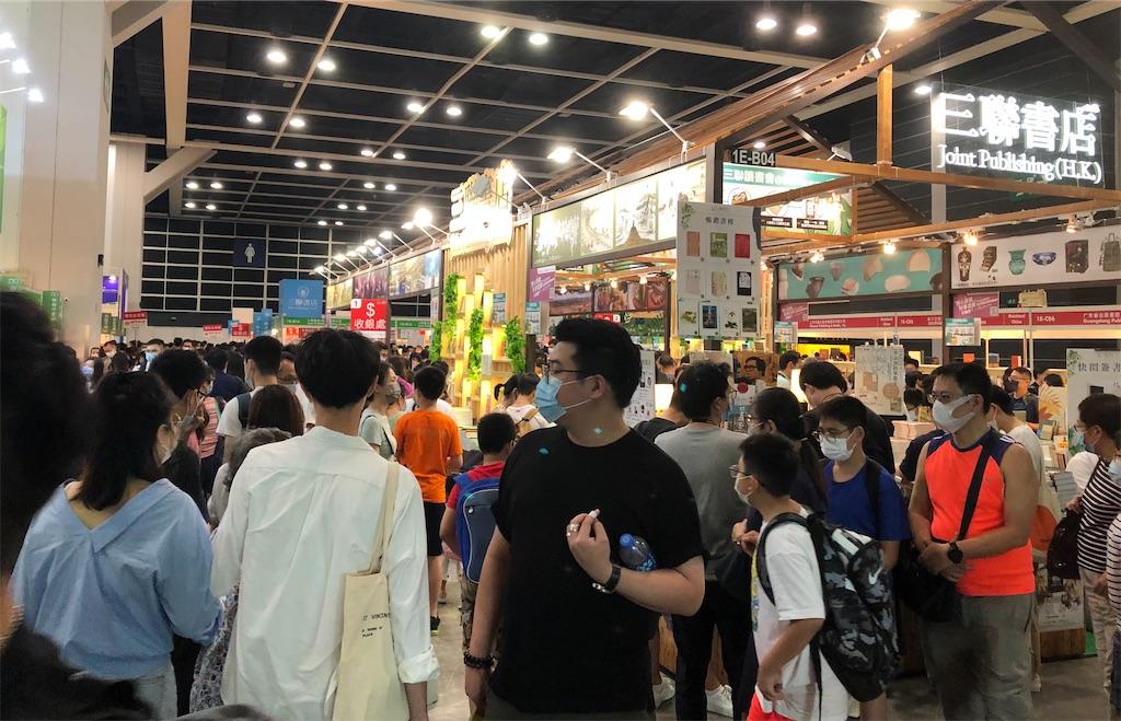 f:id:hongkong2019:20210718092923j:image