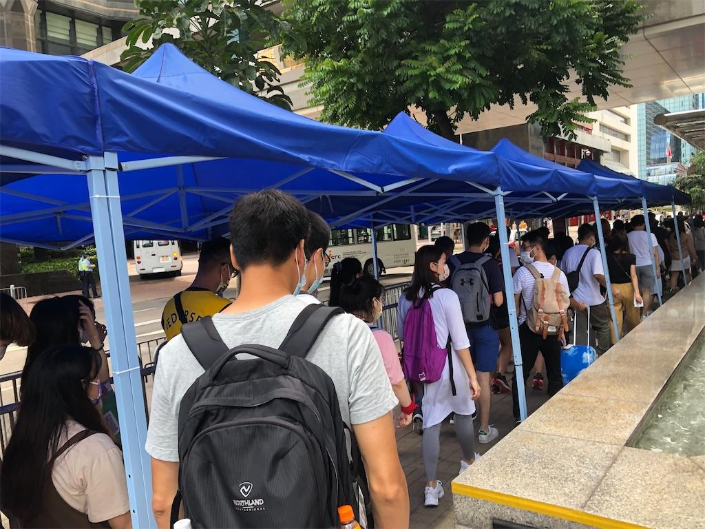 f:id:hongkong2019:20210718093002j:image