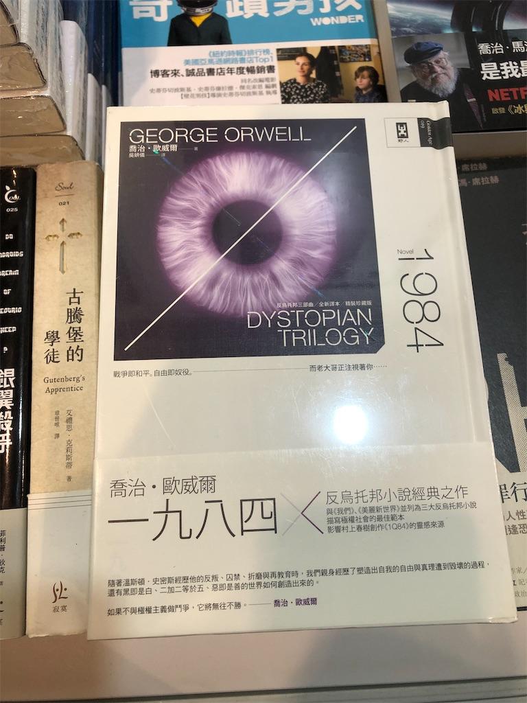 f:id:hongkong2019:20210718093606j:image