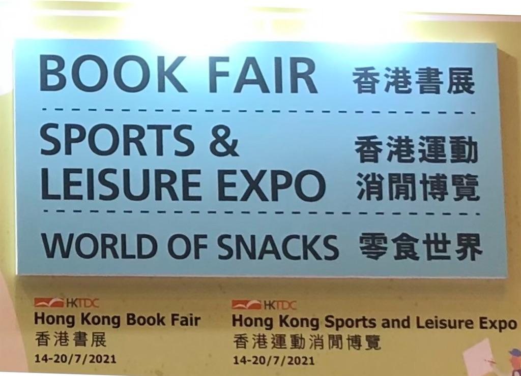 f:id:hongkong2019:20210718101015j:image