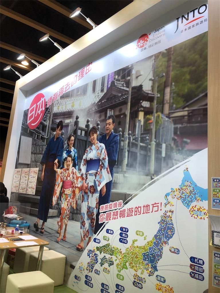 f:id:hongkong2019:20210718105810j:image