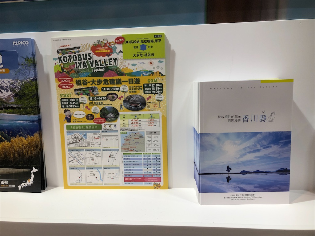 f:id:hongkong2019:20210718105817j:image