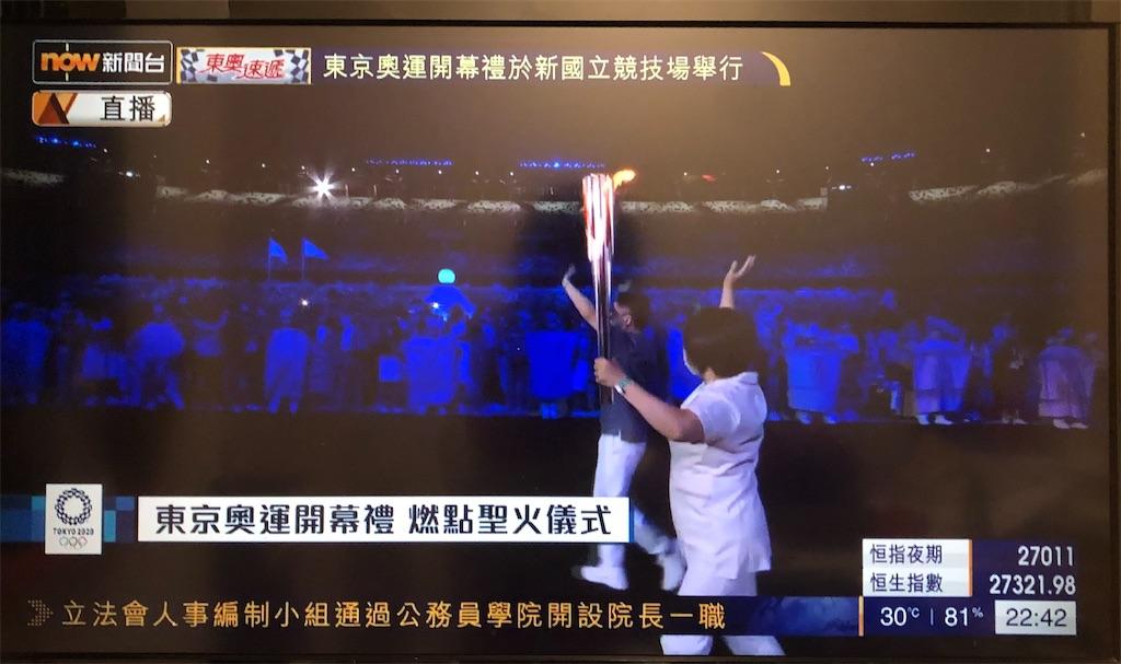 f:id:hongkong2019:20210724035206j:image