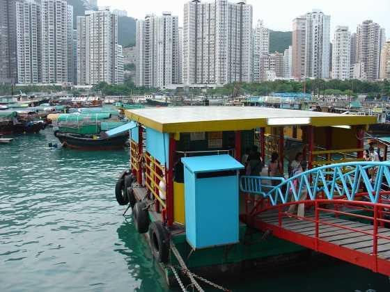 f:id:hongkonghongkong:20161223140209j:plain