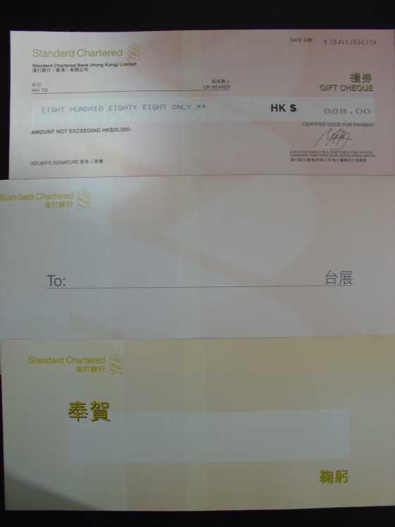 f:id:hongkonghongkong:20161223194451j:plain