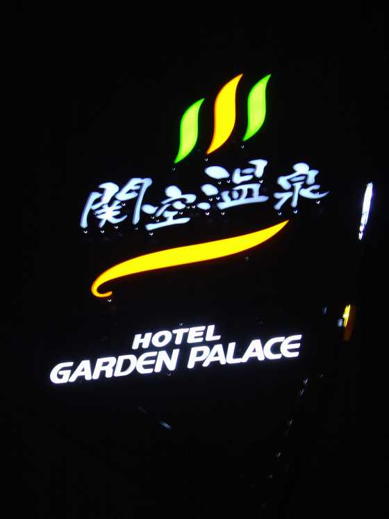 f:id:hongkonghongkong:20161224194645j:plain