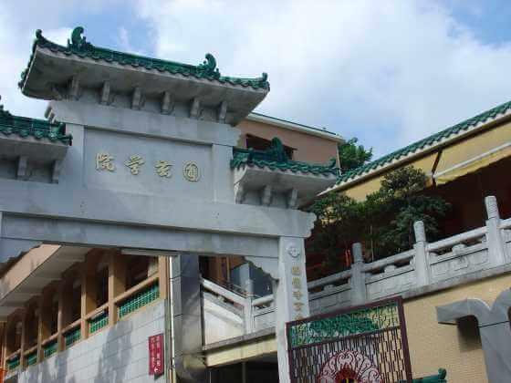f:id:hongkonghongkong:20161231185700j:plain