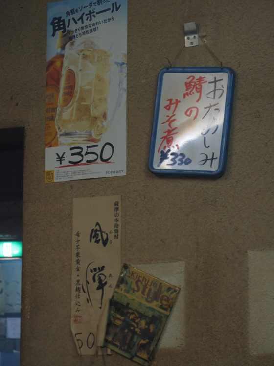 f:id:hongkonghongkong:20170715133233j:plain
