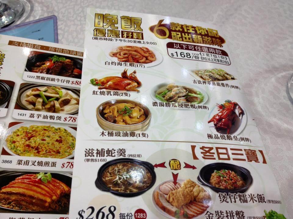f:id:hongkonghongkong:20180103113531j:plain