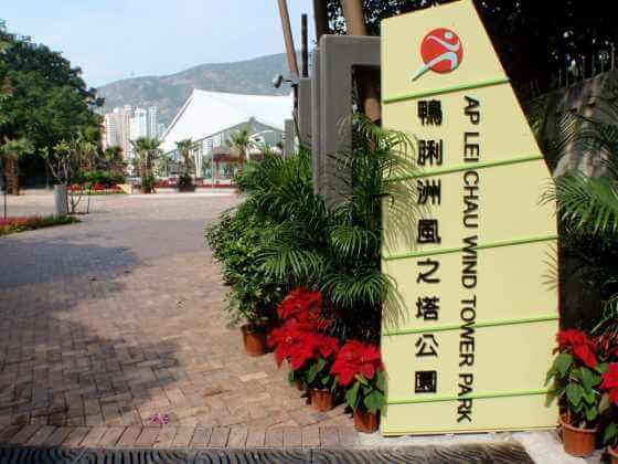 f:id:hongkonghongkong:20180315152330j:plain