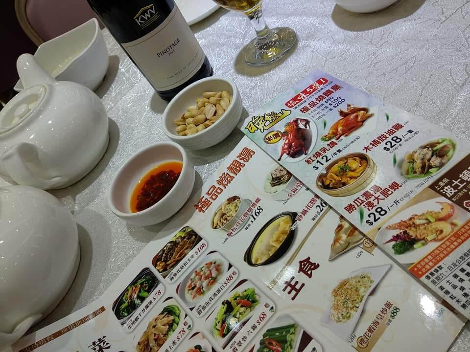 f:id:hongkonghongkong:20180323173422j:plain