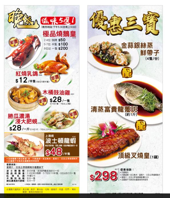 f:id:hongkonghongkong:20180323174050p:plain