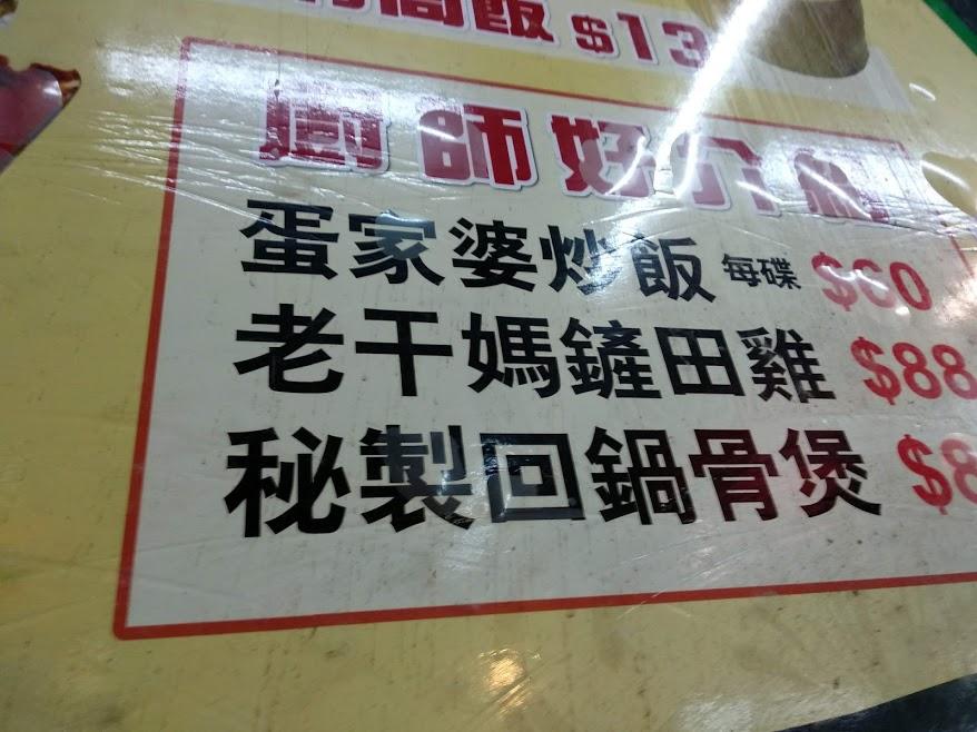f:id:hongkonghongkong:20180611164251j:plain