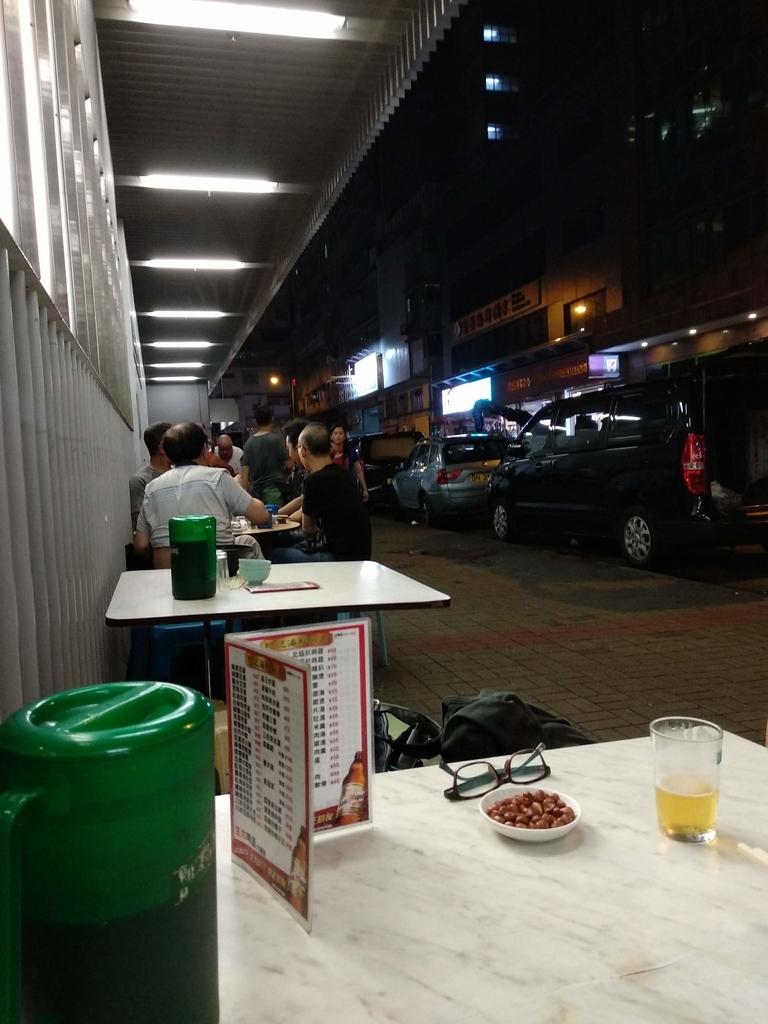 f:id:hongkonghongkong:20181028211835j:plain