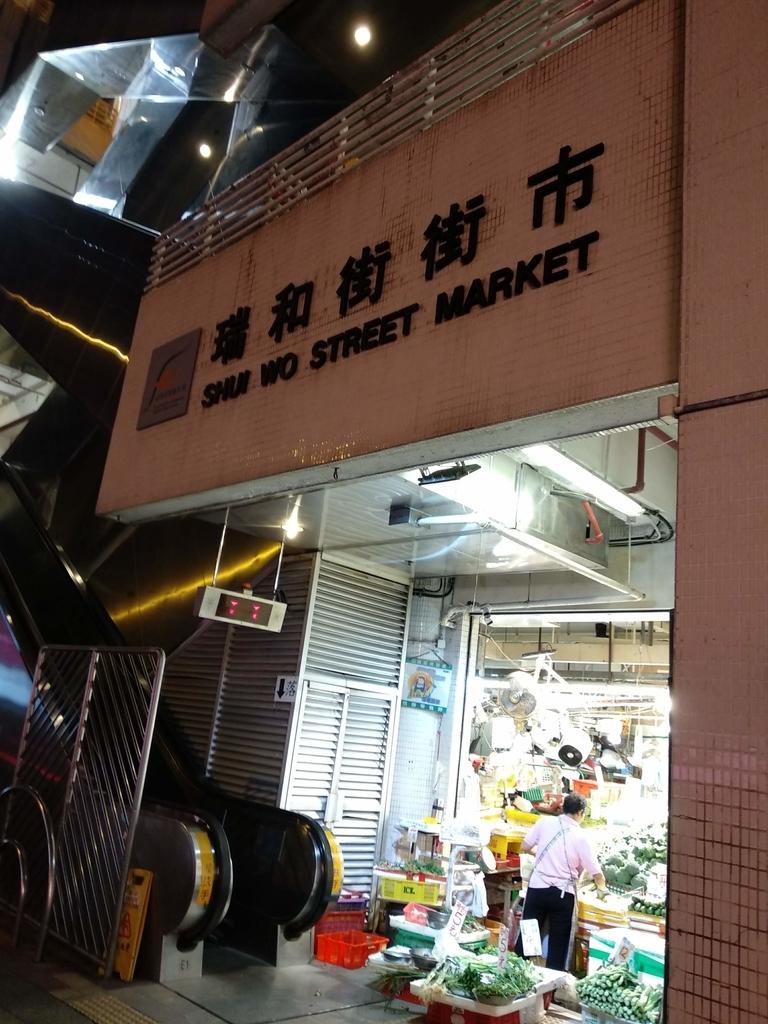 f:id:hongkonghongkong:20181202204900j:plain