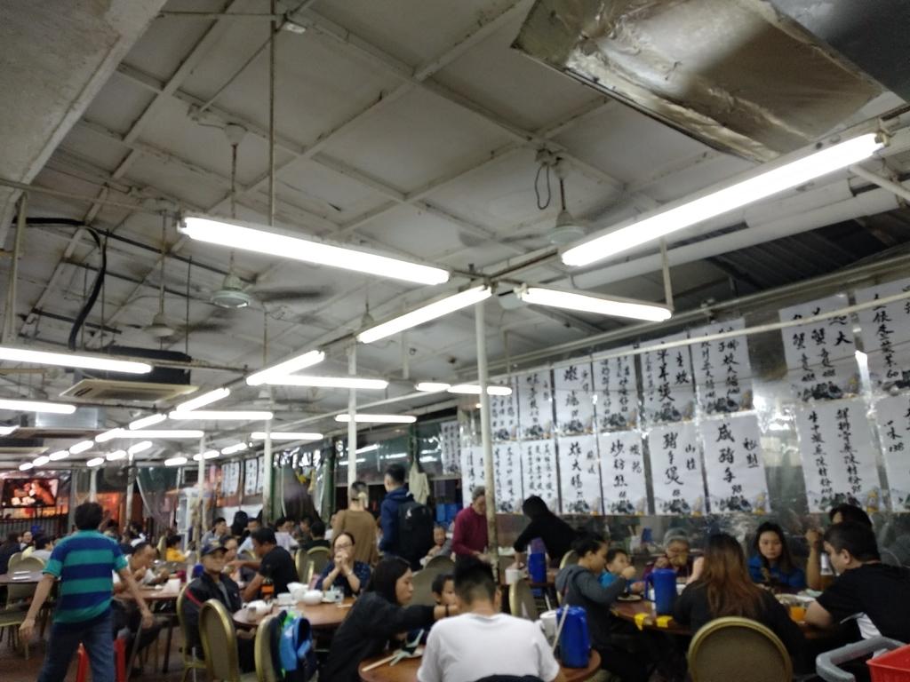 f:id:hongkonghongkong:20190205202144j:plain