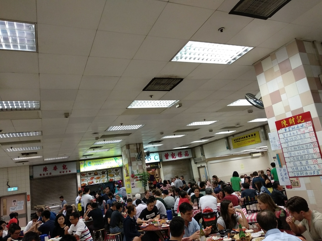 f:id:hongkonghongkong:20190205203102j:plain