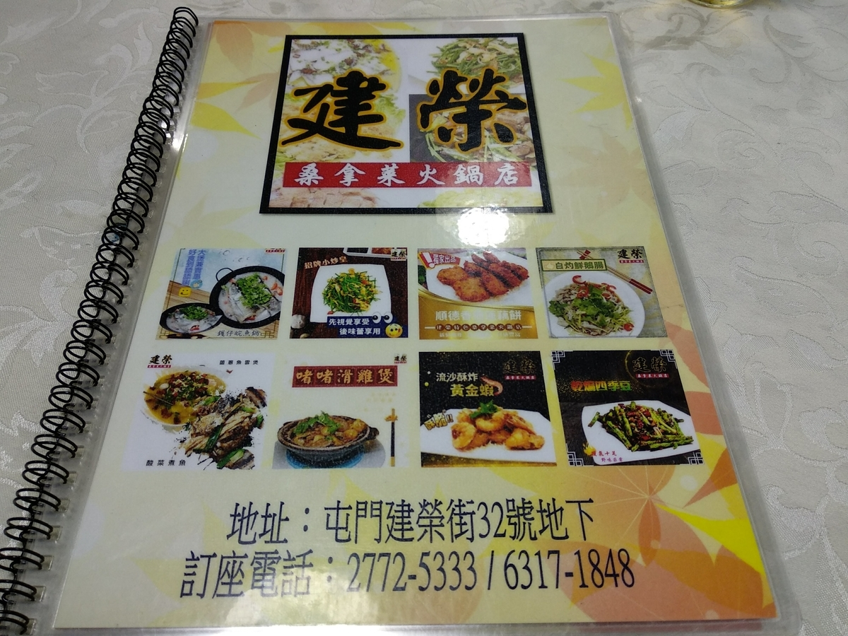 f:id:hongkonghongkong:20190521185900j:plain