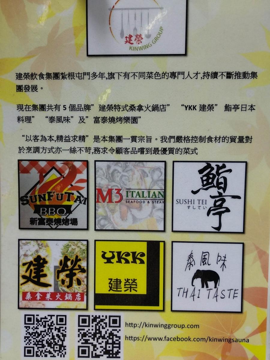 f:id:hongkonghongkong:20190521185941j:plain