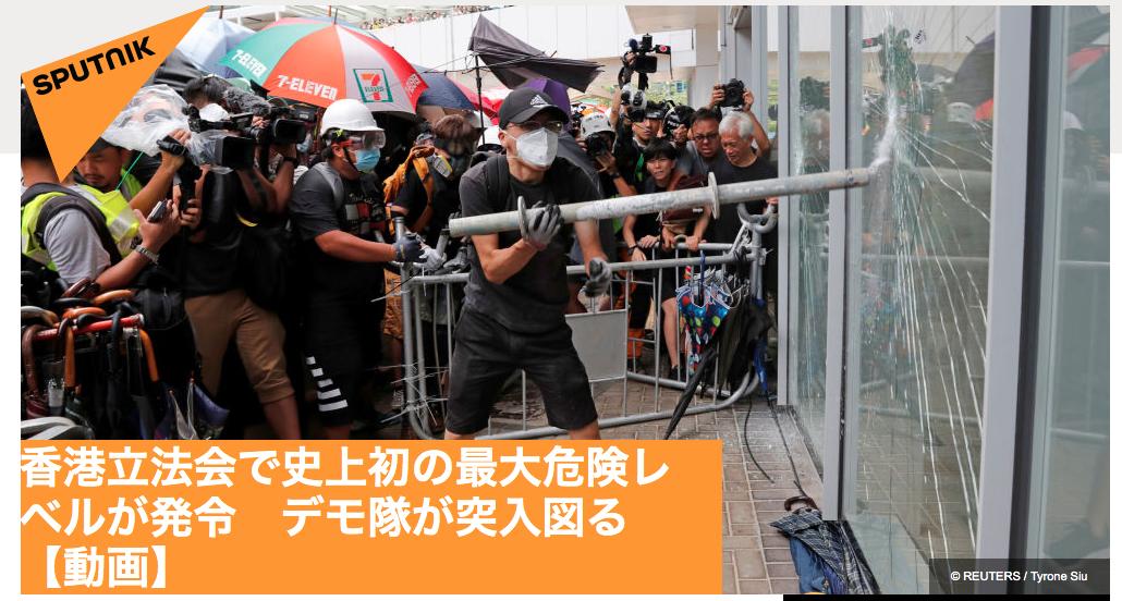 f:id:hongkonghongkong:20190816164939p:plain