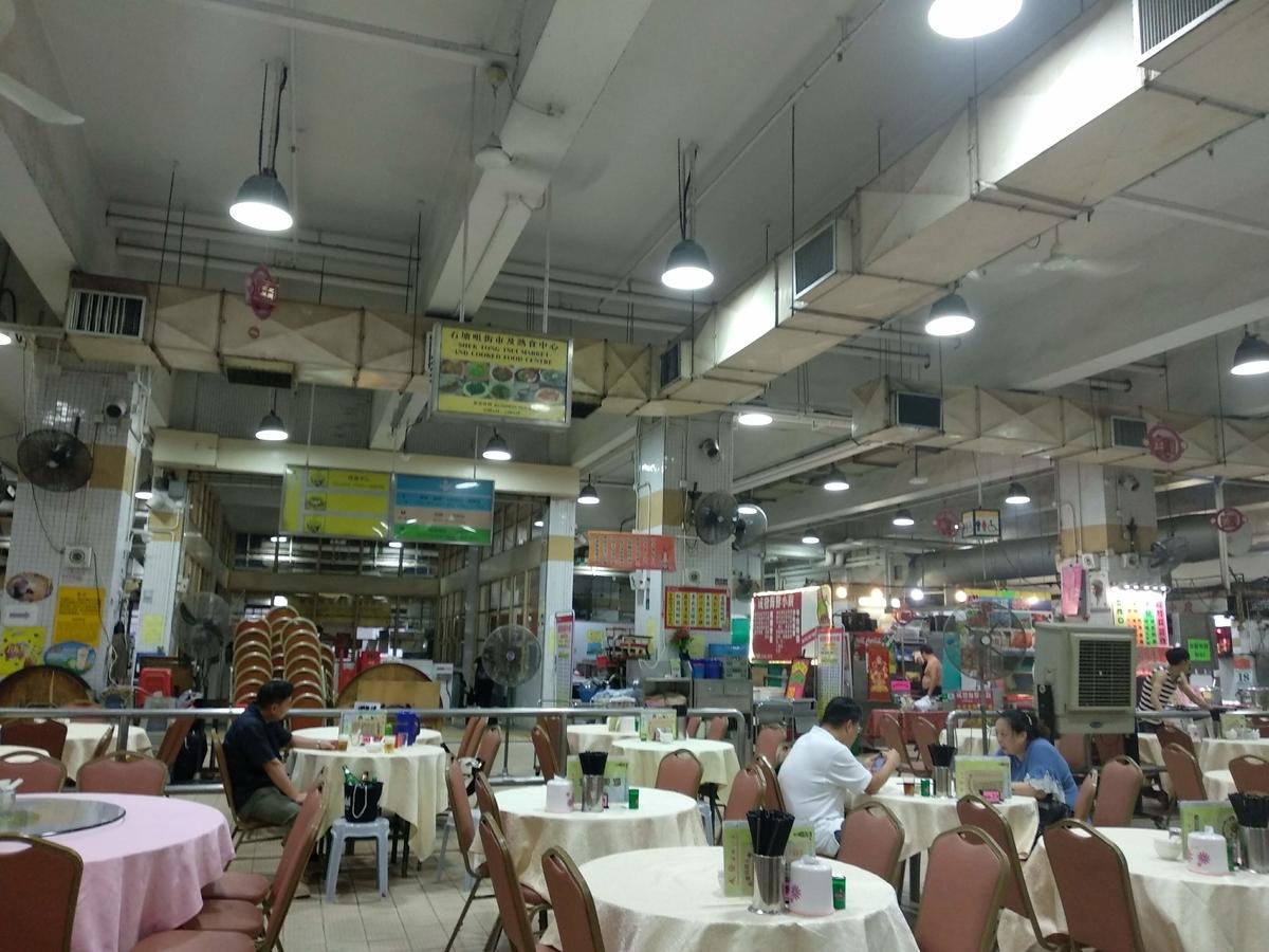 f:id:hongkonghongkong:20200417181827j:plain