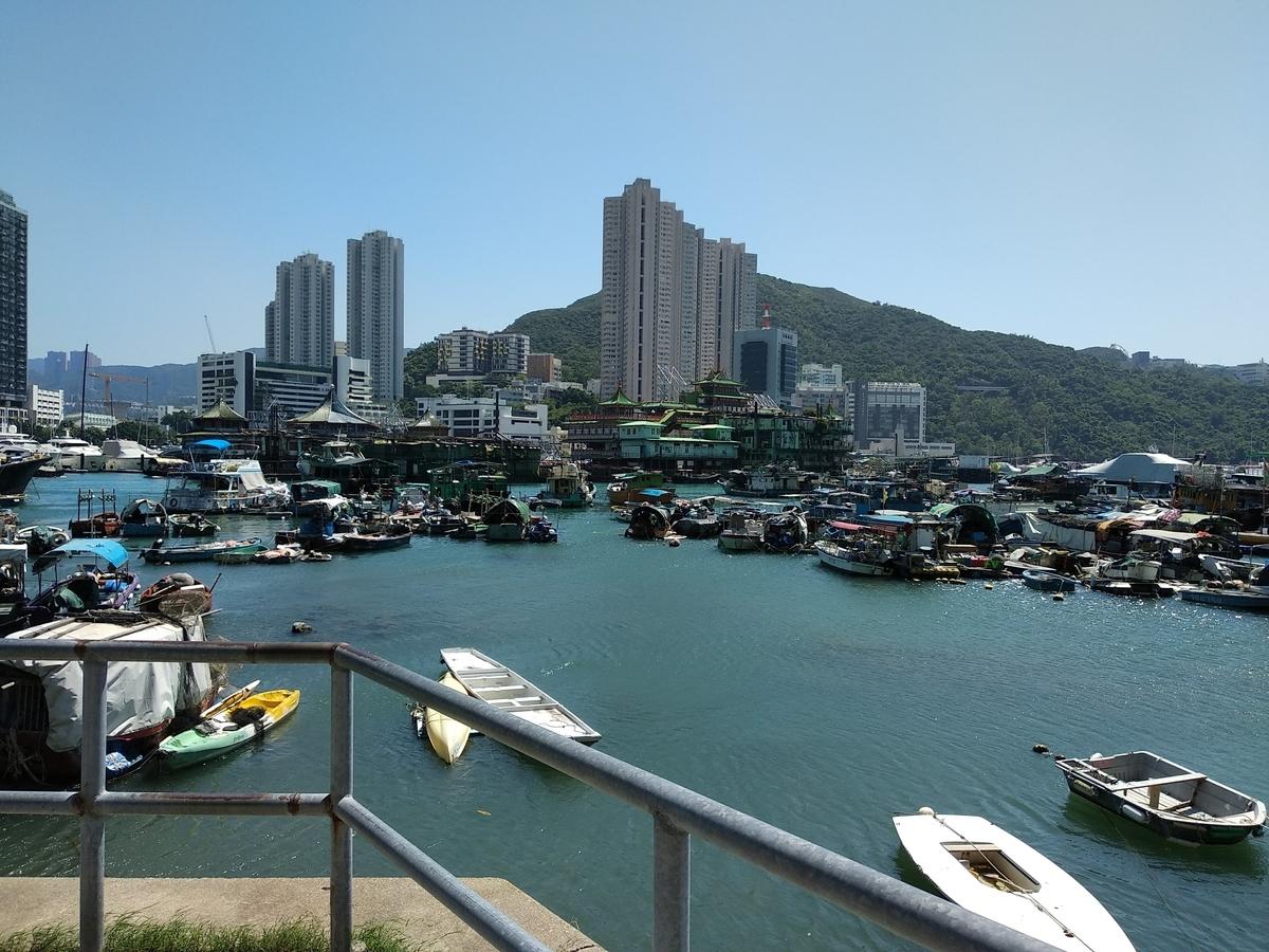 f:id:hongkonghongkong:20200417182141j:plain