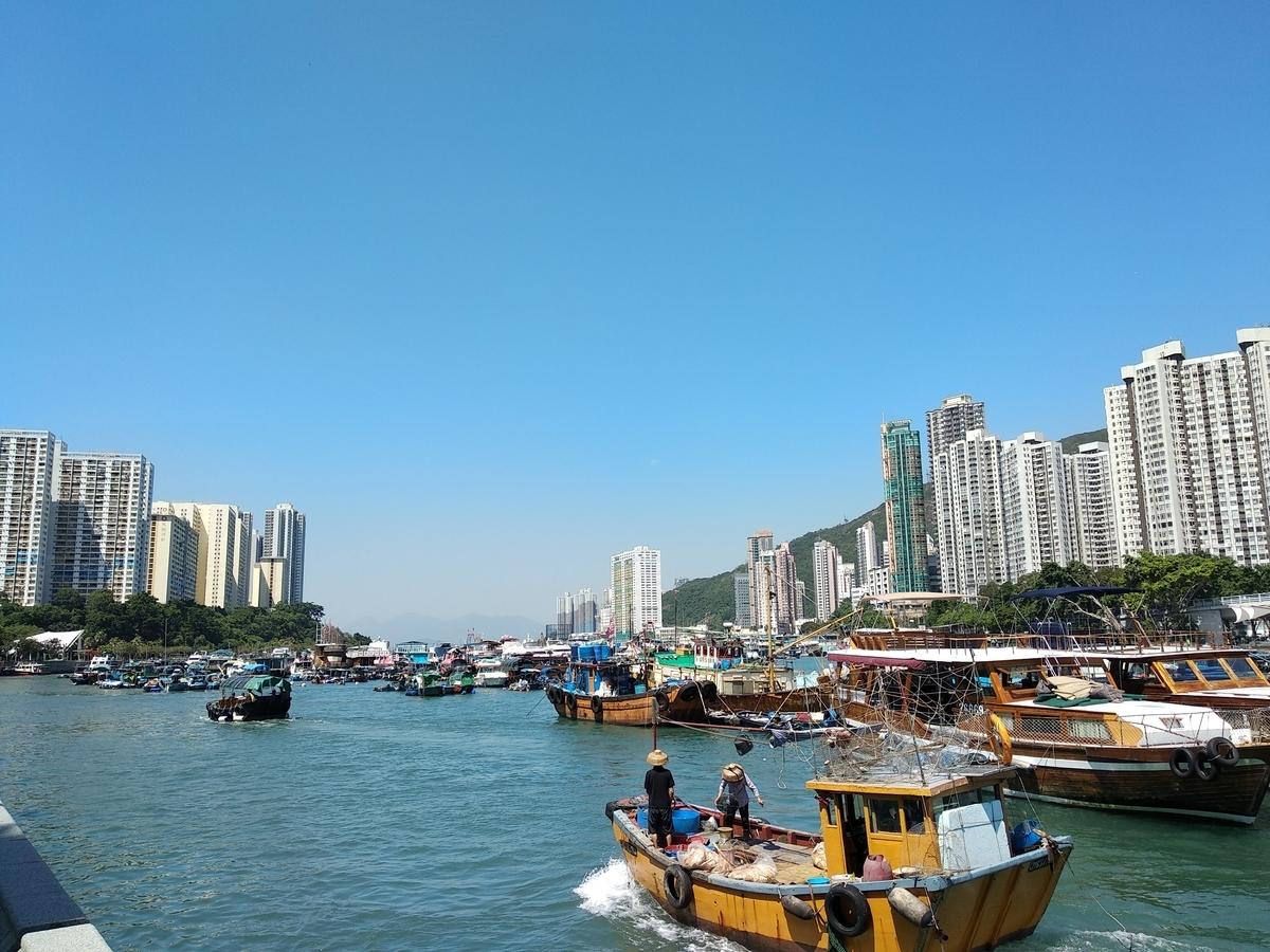 f:id:hongkonghongkong:20200417182152j:plain