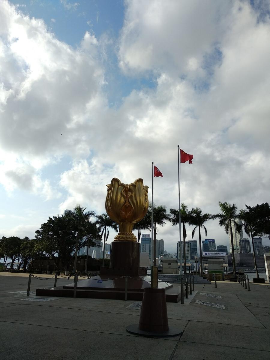 f:id:hongkonghongkong:20200507204506j:plain