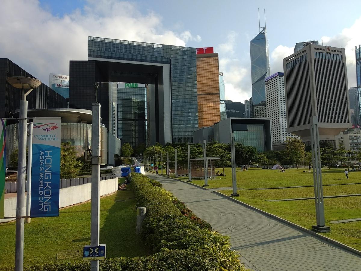 f:id:hongkonghongkong:20200507204544j:plain
