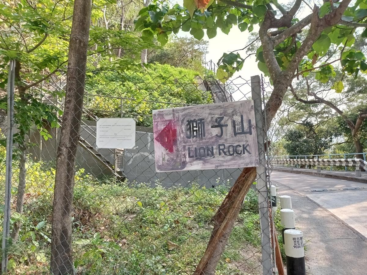 f:id:hongkonghongkong:20210401132415j:plain