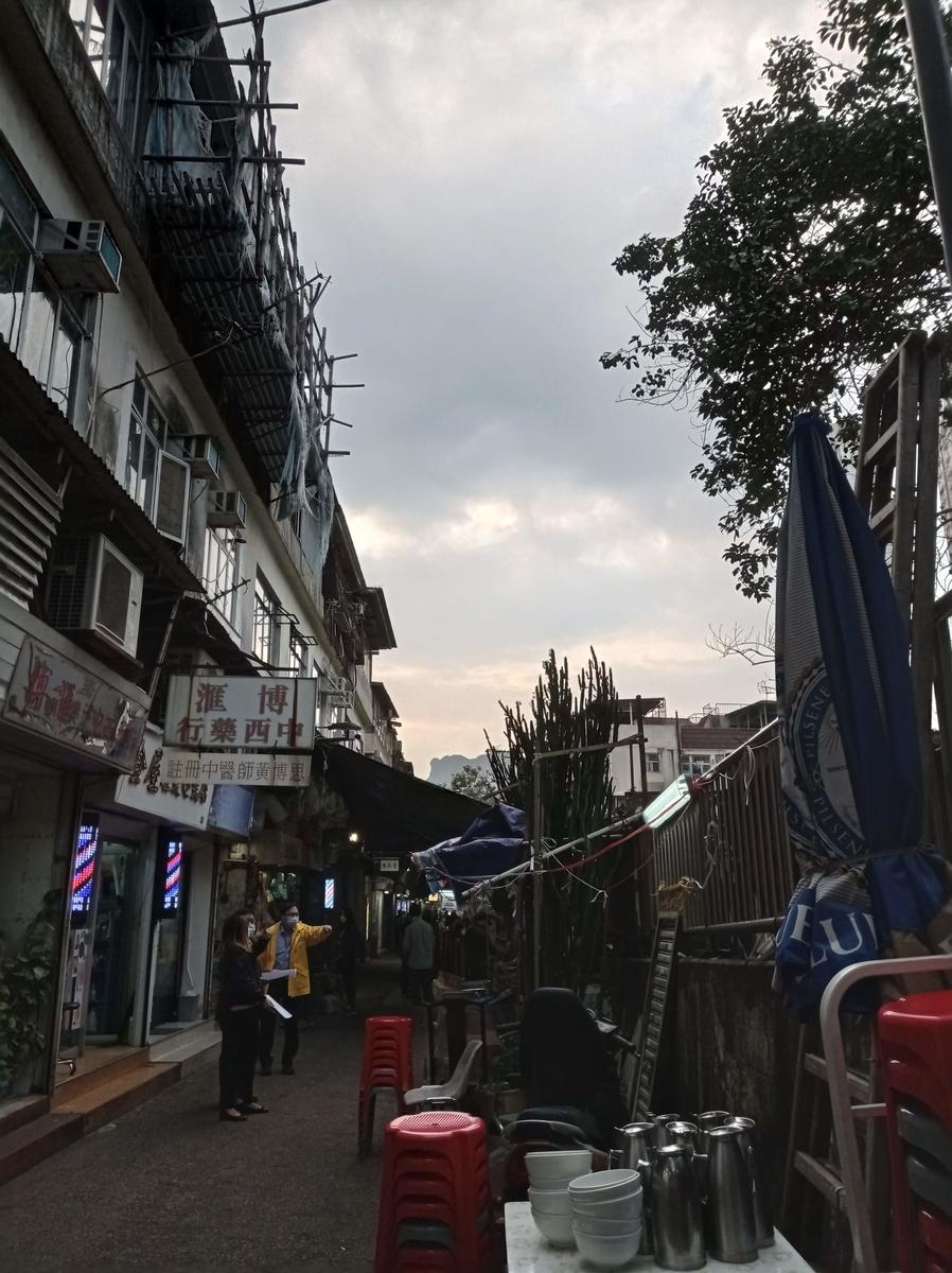 f:id:hongkonghongkong:20210402172811j:plain
