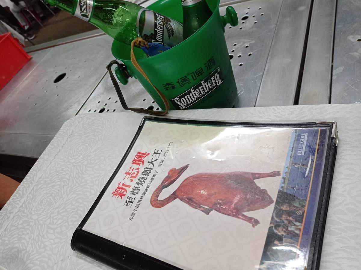 f:id:hongkonghongkong:20210402172929j:plain