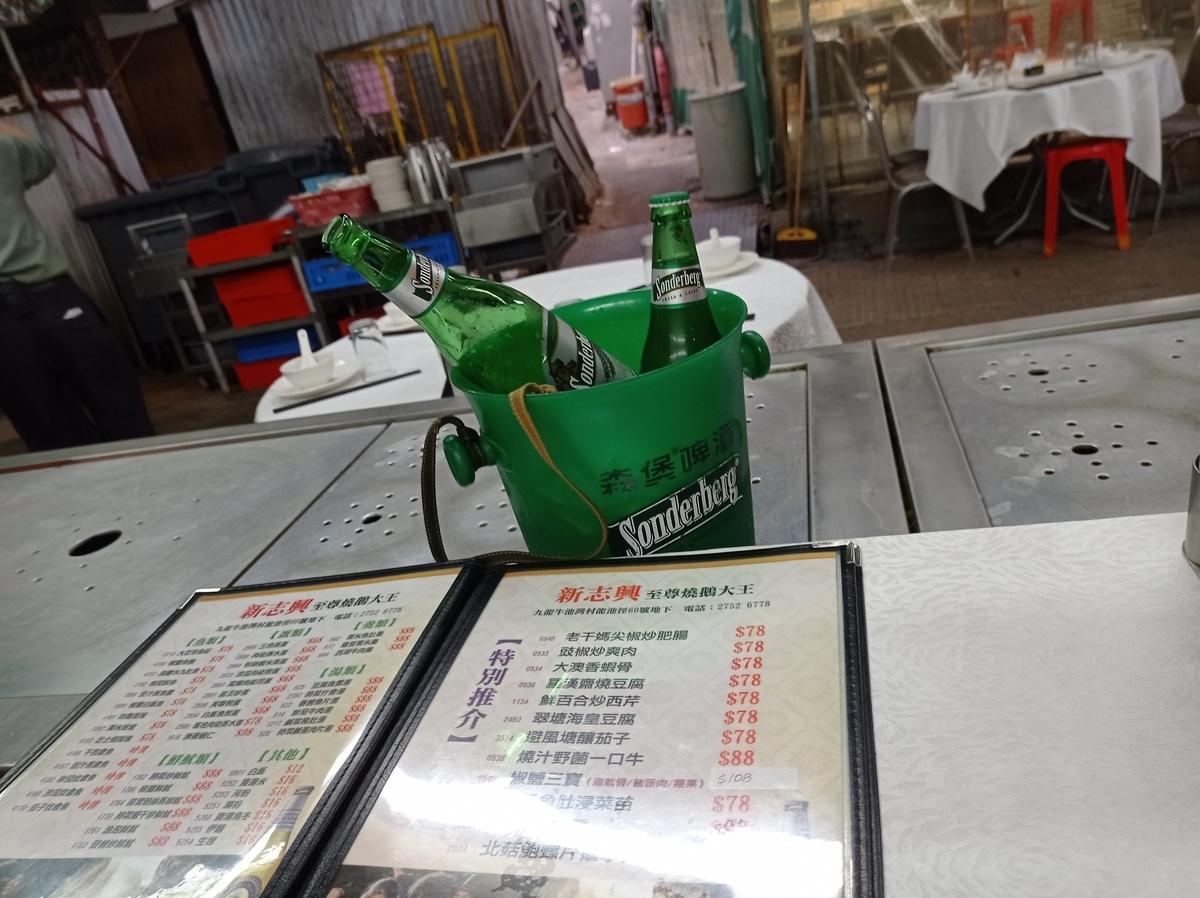 f:id:hongkonghongkong:20210402173202j:plain