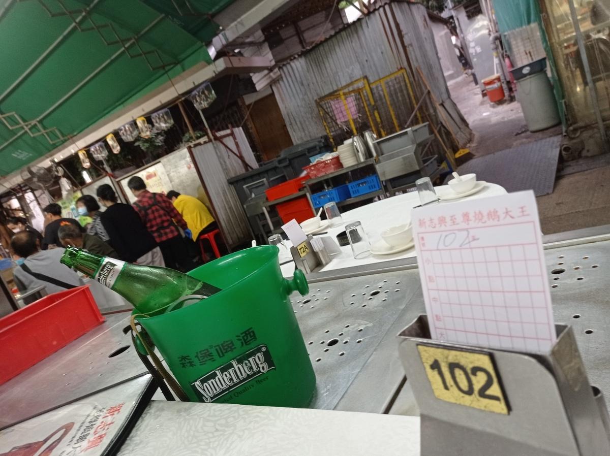 f:id:hongkonghongkong:20210402173925j:plain